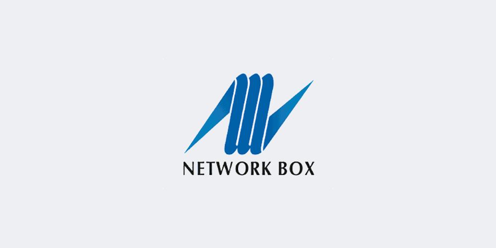 Warum die NetworkBox die beste Firewall für Sie ist!